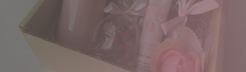 Подарочные наборы из предметов гигиены
